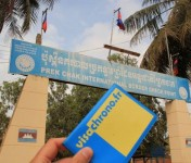 passage-frontiere-cambodge-vietnam-1